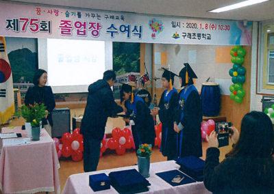 Teilnahme an der Abschlussfeier der Gurae Elementary School und der Sangdong Middle/High School