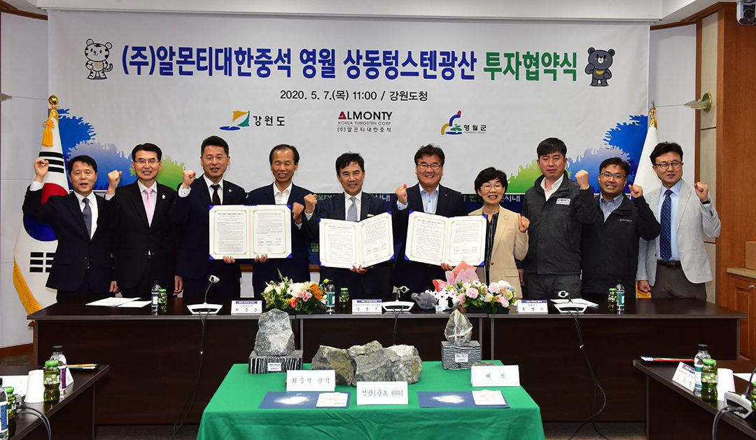Almonty unterzeichnet mit Regierungen auf Provinz- und Bezirksebene eine Absichtserklärung zur Zusammenarbeit und Unterstützung der Erschließungsarbeiten in der Mine Sangdong.