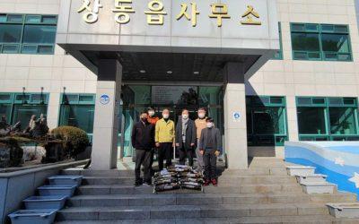 Almonty liefert im Rahmen seines Community Relations Program 20 Säcke Reis an Pflegeheime im Bezirk Sangdong