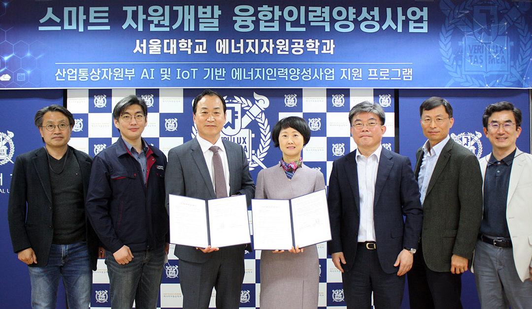 Almonty erweitert sein Umwelt-, Sozial- und Governance-Programm (ESG) und unterzeichnet ein MOU mit der Seoul National University, um lokale Talente im Bergbau zu fördern.